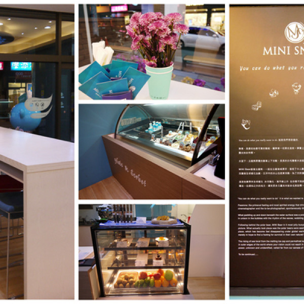 南投縣 餐飲 飲料‧甜點 冰店 MINI SNOW香草屋 甜點專賣店