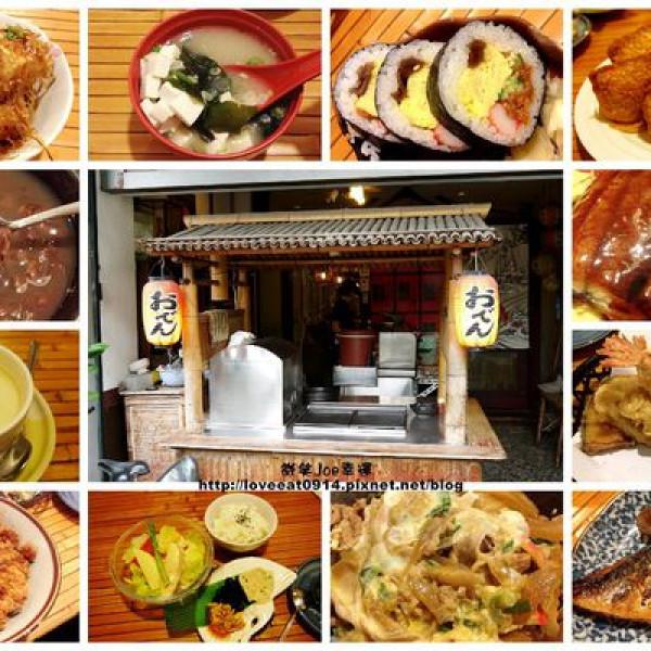 台中市 餐飲 日式料理 三多利日式料理餐廳