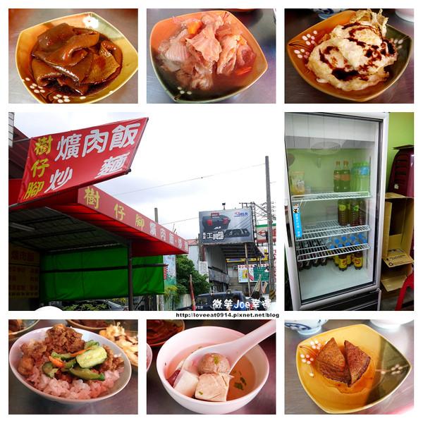 台中市 餐飲 台式料理 樹仔腳爌肉飯
