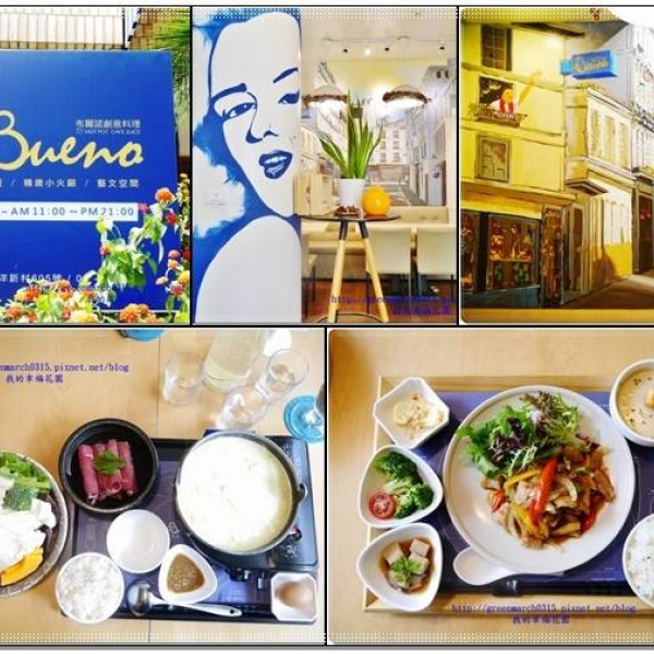 嘉義市 餐飲 多國料理 多國料理 布爾諾創意料理