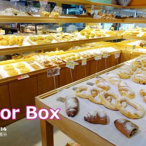 台北市 餐飲 糕點麵包 Color Box 手作烘焙坊