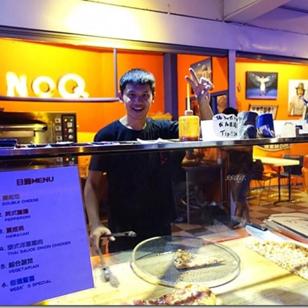 台南市 餐飲 美式料理 Mr. No Q Pizza