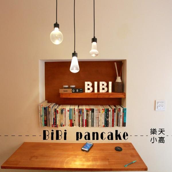台南市 餐飲 飲料‧甜點 飲料‧手搖飲 bibi pancake