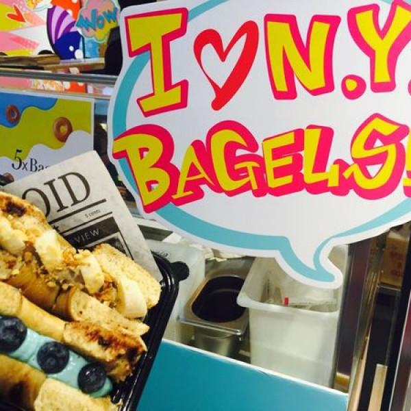 台北市 餐飲 糕點麵包 NY. BAGELS CAFÉ彩虹主題快閃概念店 (2016年8月1日~8月31日)