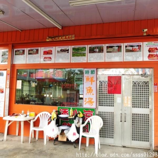 屏東縣 餐飲 中式料理 林俊逸的鋼管雞