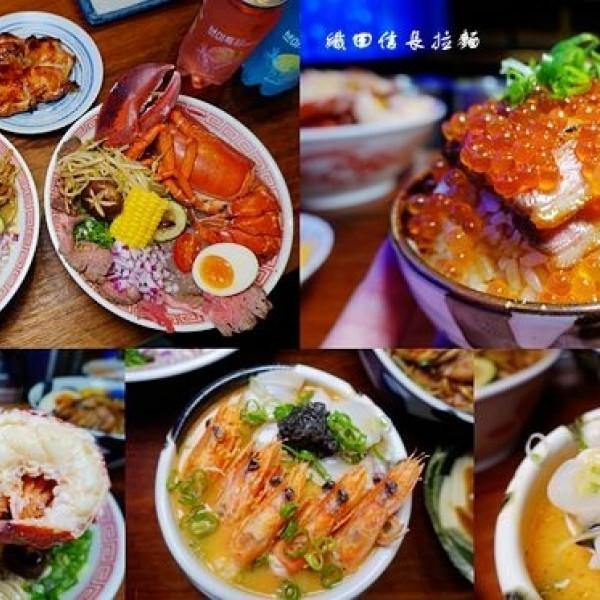 桃園市 餐飲 日式料理 織田信長