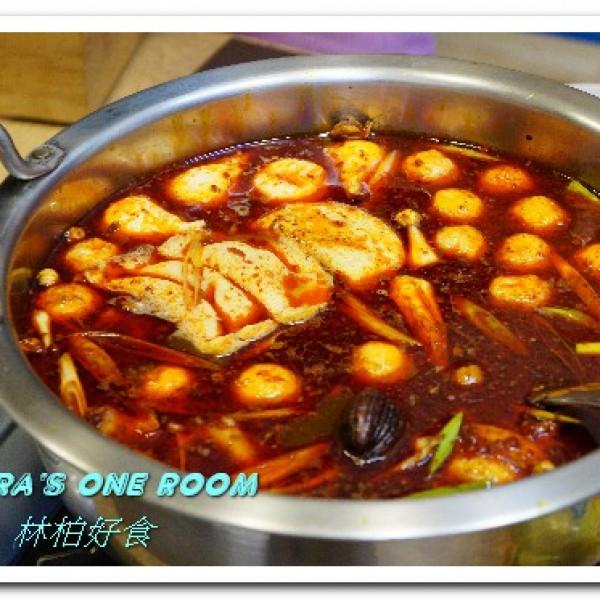 台北市 餐飲 鍋物 其他 林柏好食