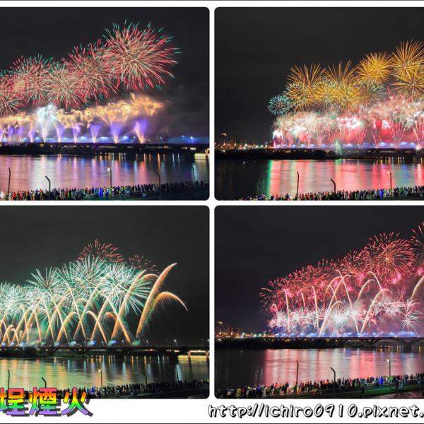 台北市 觀光 觀光景點 大稻埕煙火