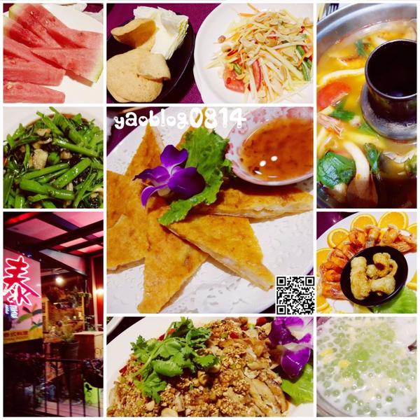 新竹縣 餐飲 泰式料理 泰屋泰式料理