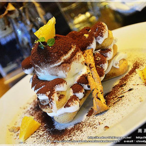 高雄市 美食 餐廳 異國料理 多國料理 蒙太奇義法式鄉村廚房