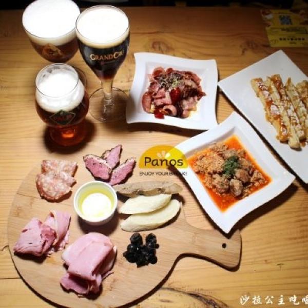 台北市 餐飲 多國料理 其他 Panos cafe