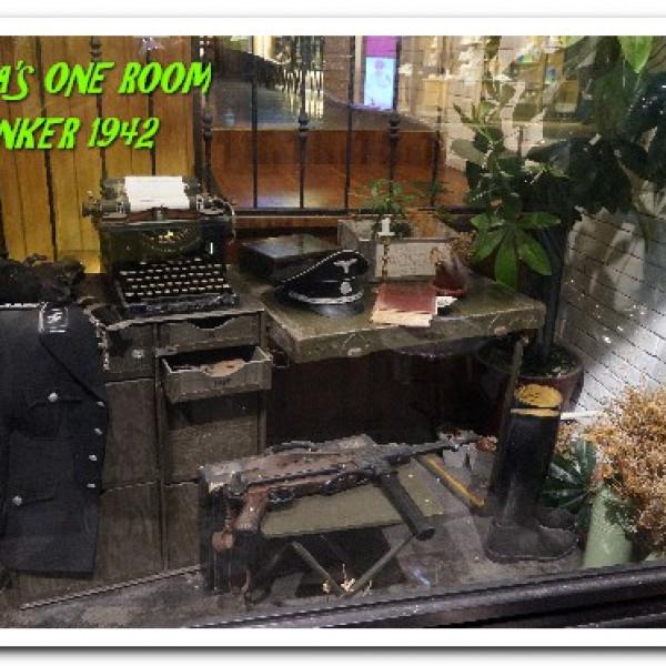 台北市 餐飲 酒吧 其他 Bunker1942