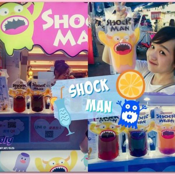 台北市 餐飲 飲料‧甜點 冰店 夏克曼 ShockMan-通化店