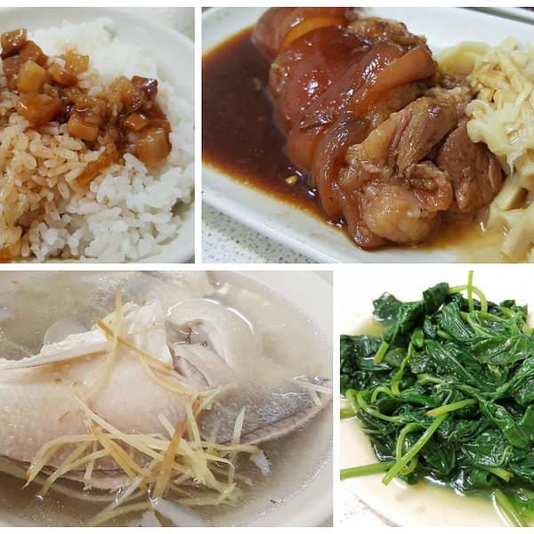 高雄市 餐飲 中式料理 品深海魚湯龍膽石斑專賣店