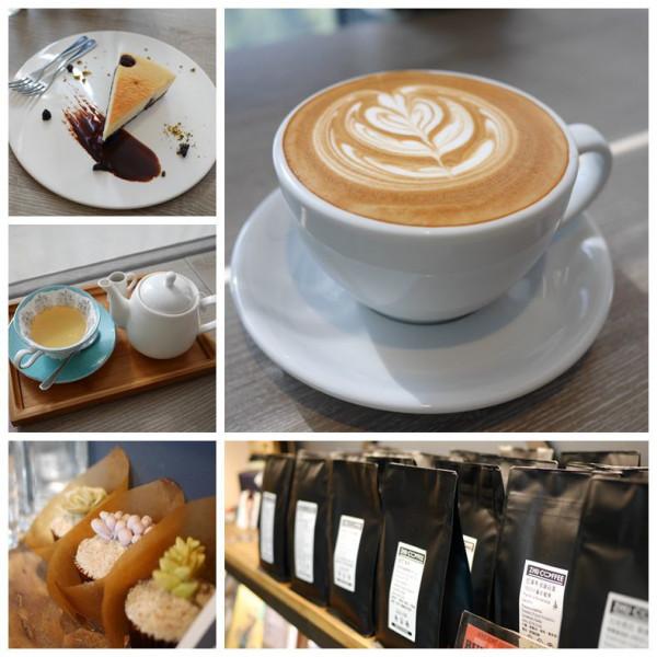新竹市 餐飲 咖啡館 ZHU COFFEE 築咖啡