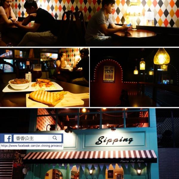 新北市 餐飲 多國料理 其他 Sipping Café Bistro