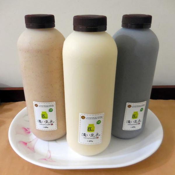 台北市 餐飲 飲料‧甜點 飲料‧手搖飲 二吉軒濃い豆乳(台北門市店)