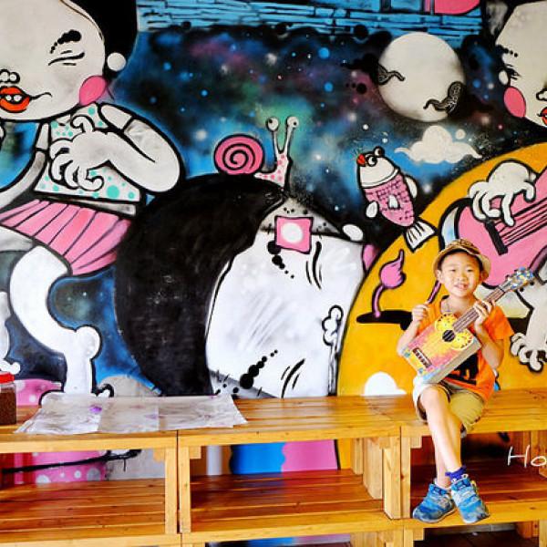 雲林縣 觀光 觀光工廠‧農牧場 冠弦吉他樂器社
