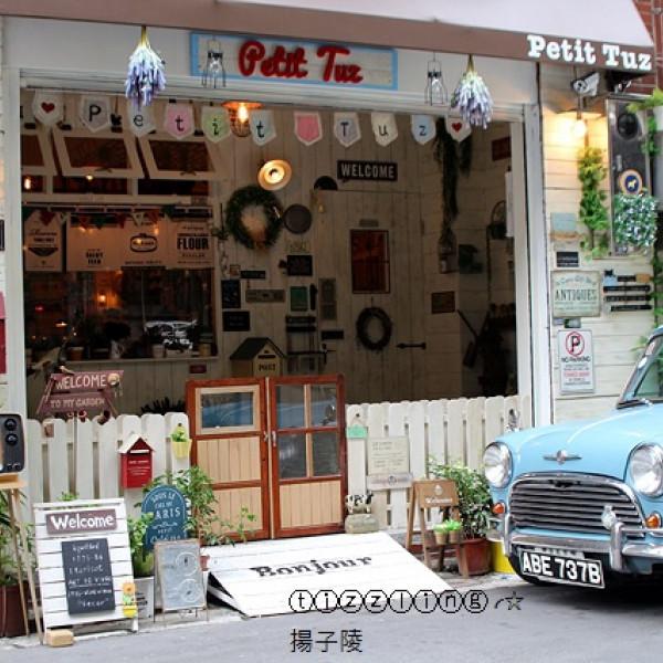 新北市 美食 餐廳 咖啡、茶 咖啡、茶其他 Petit Tuz (小兔子鄉村輕食雜貨鋪)