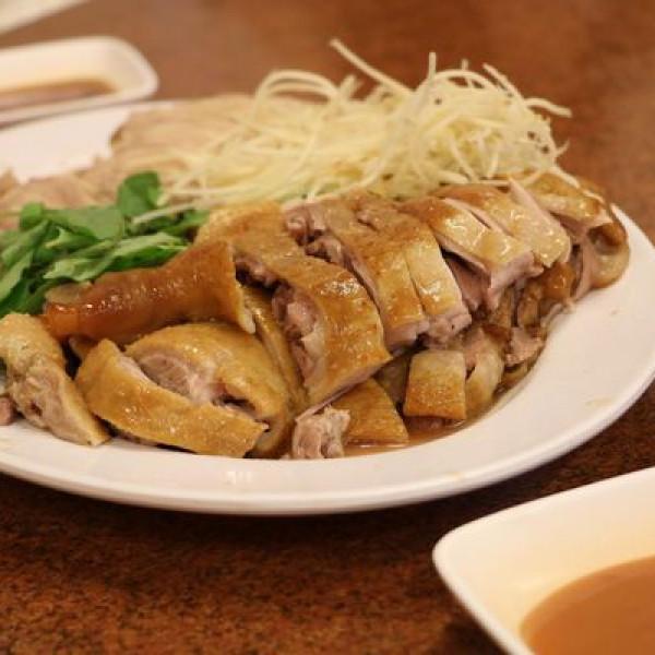 花蓮縣 餐飲 中式料理 花蓮阿城鵝肉