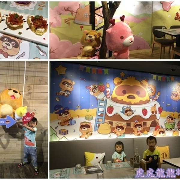 台北市 餐飲 多國料理 其他 星座小熊主題餐廳 BluesBear Café