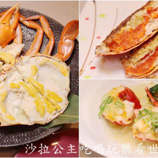 台北市 餐飲 多國料理 其他 台北萬豪酒店 宴客樓