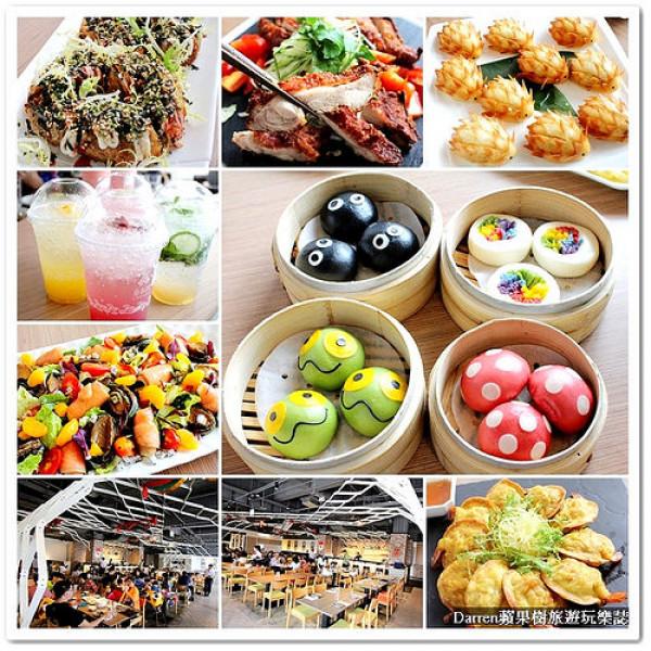 桃園市 餐飲 台式料理 叁和院台灣風格飲食-桃園華泰店