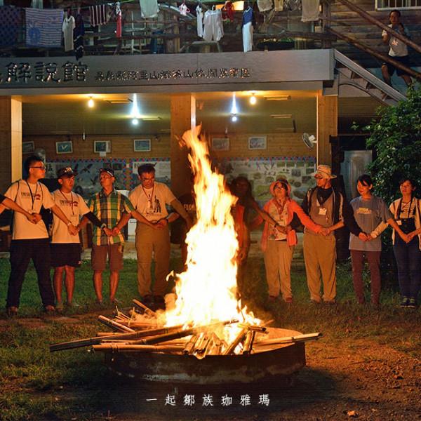 嘉義縣 觀光 觀光景點 阿里山珈雅瑪部落公園 (茶山社區)