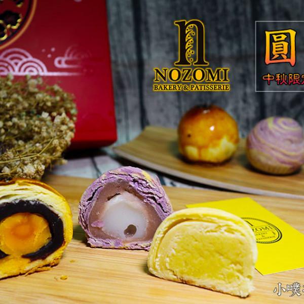 台北市 餐飲 糕點麵包 Nozomi Bakery (松江總店)
