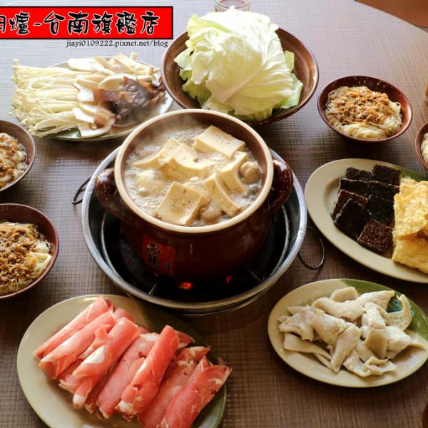 台南市 餐飲 中式料理 霸味羊肉爐-台南旗艦店