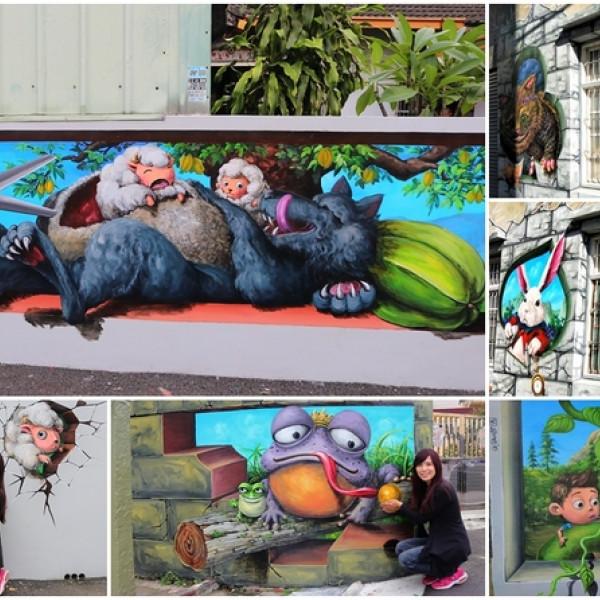台中市 觀光 觀光景點 石岡九房里漫遊童話3D互動式彩繪