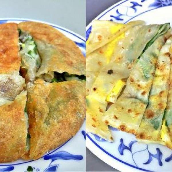 新竹市 餐飲 台式料理 新銘早餐店