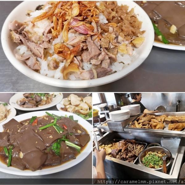 新竹市 餐飲 台式料理 原味鴨肉麵