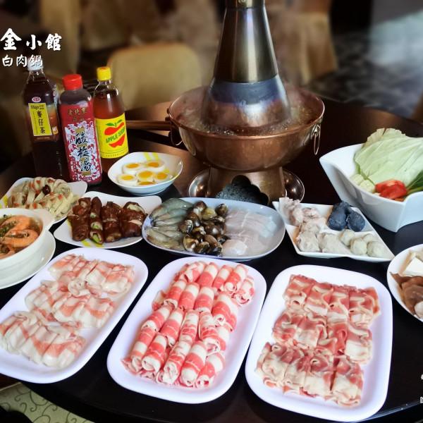 桃園市 餐飲 鍋物 其他 東北金小館