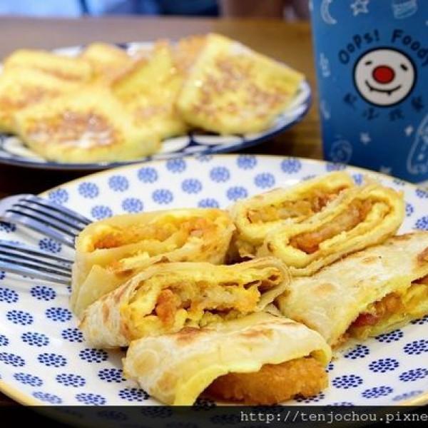 台北市 餐飲 早.午餐、宵夜 西式早餐 歐浮找餐(大同店)