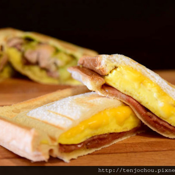 台北市 餐飲 早.午餐、宵夜 西式早餐 明治天皇現烤三明治專門