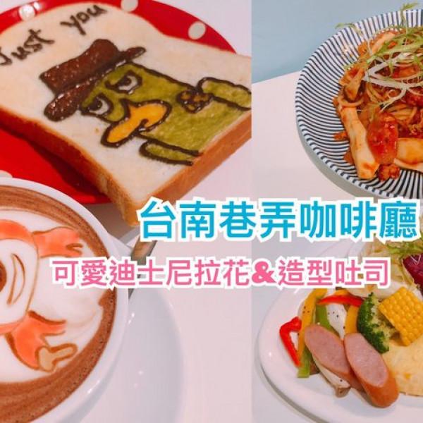 台南市 餐飲 多國料理 其他 Why東西