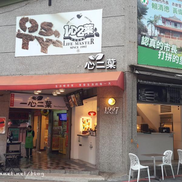 台南市 餐飲 中式料理 一心二葉 生活喫茶館
