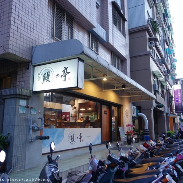 台南市 餐飲 日式料理 鰻の亭 (崇善店)
