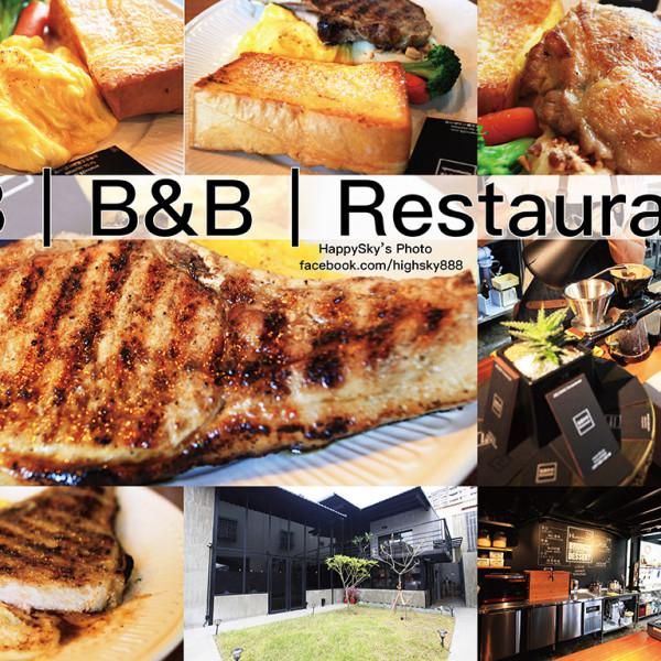 台南市 餐飲 義式料理 28 B&B Restaurant