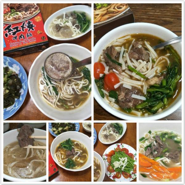 台北市 餐飲 台式料理 珍苑冷凍即食牛肉麵