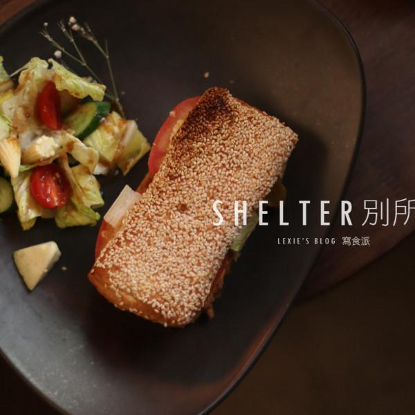 台北市 餐飲 咖啡館 別所 Shelter