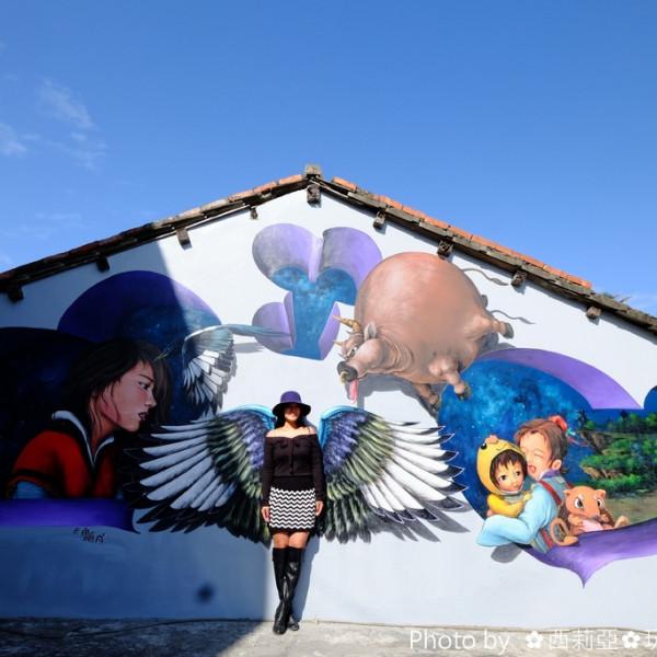 雲林縣 觀光 觀光景點 雲林四湖箔子寮神仙3D彩繪
