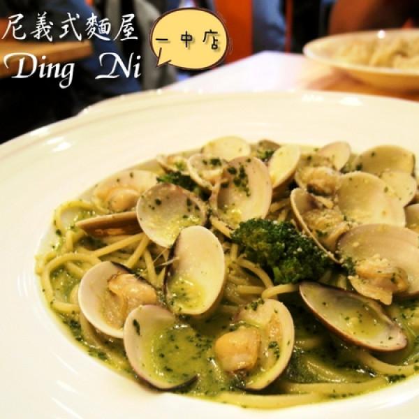 台中市 餐飲 多國料理 其他 亞丁尼義式麵屋一中店