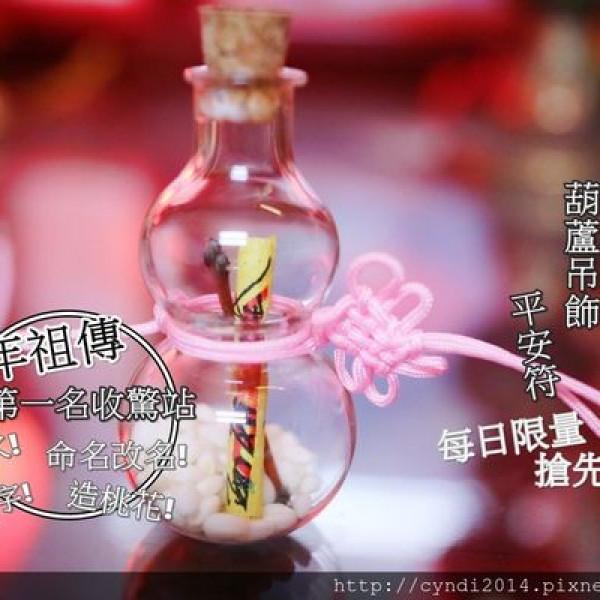 苗栗縣 美食 餐廳 中式料理 台菜 福江海鮮店
