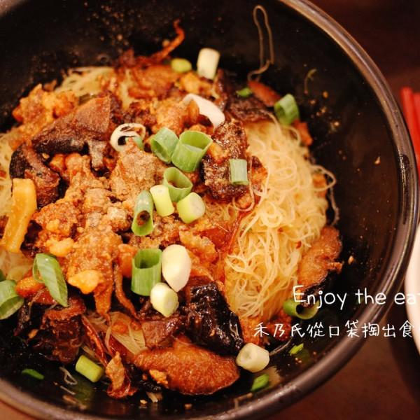 桃園市 餐飲 客家料理 懶得煮客家麵食館環北店