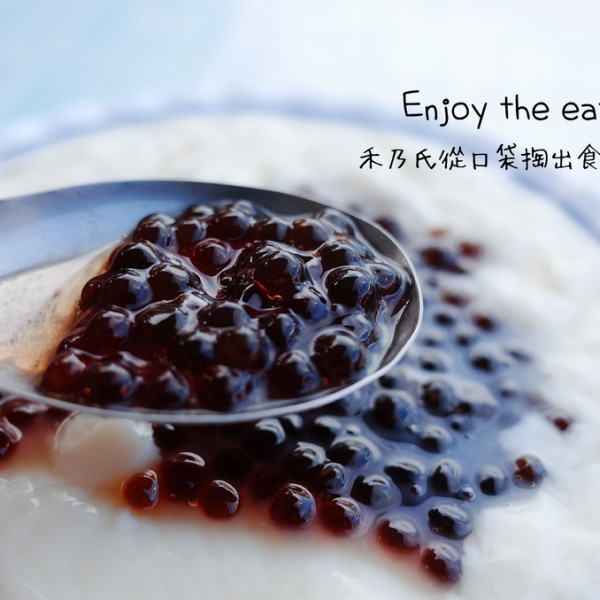 台南市 餐飲 飲料‧甜點 冰店 台南永隆宮北門豆花