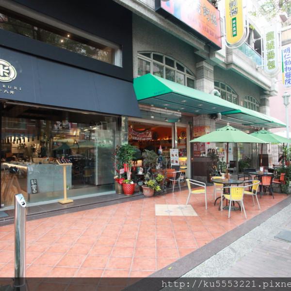高雄市 餐飲 日式料理 八十八丼 88