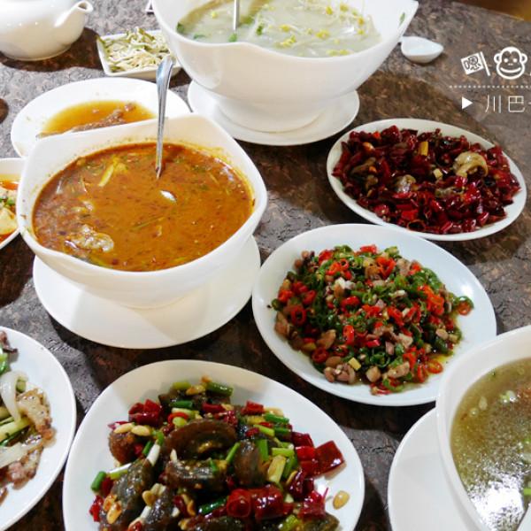 高雄市 餐飲 中式料理 川巴子廚房