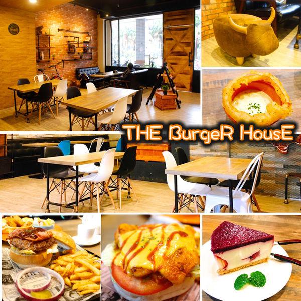 桃園市 餐飲 多國料理 多國料理 The BurgeR HousE